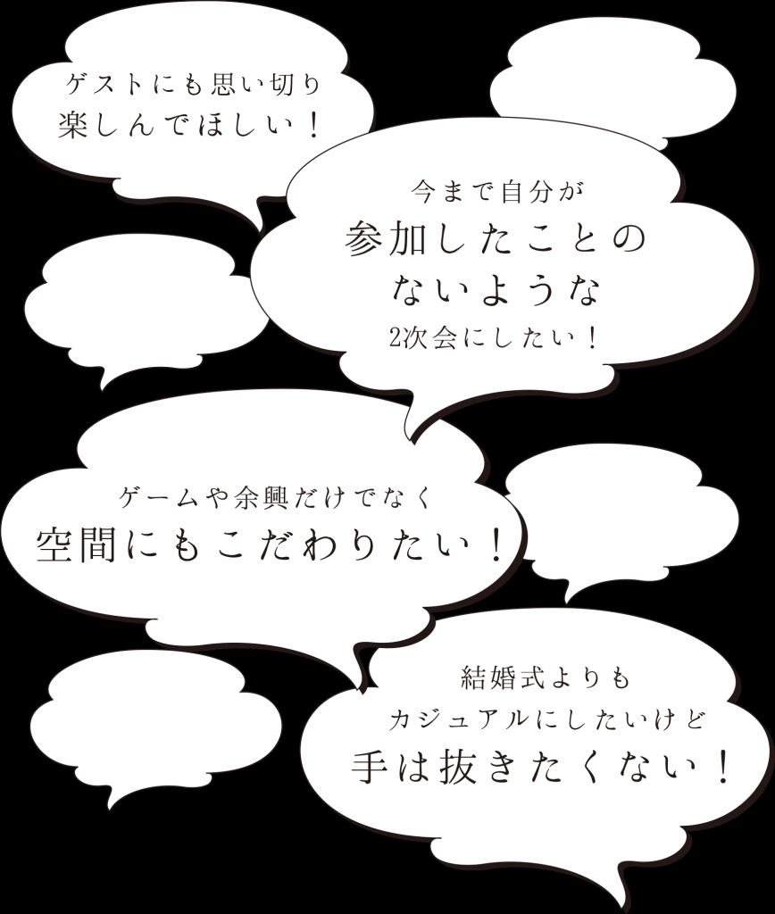 05_voices
