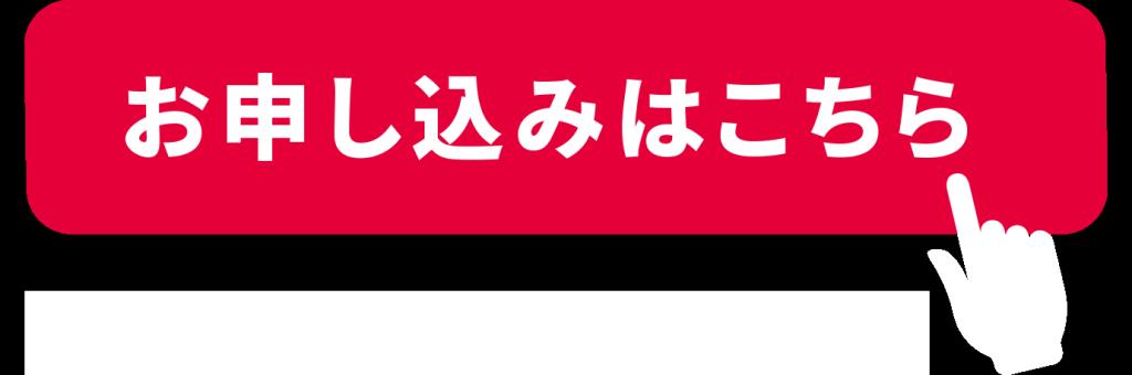 16_2_moushikomibar